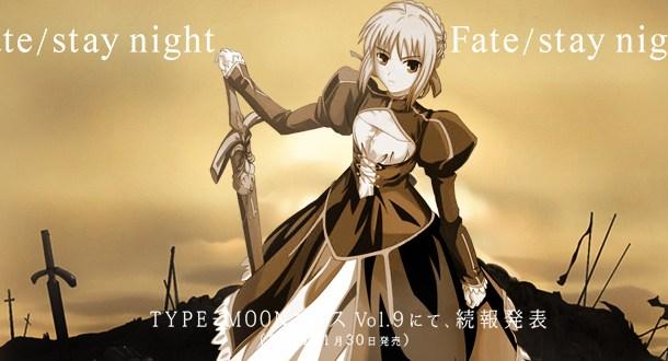 Assista ao Teaser do novo Fate/stay night!