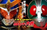 Filme Kamen Rider War ganha trailer!