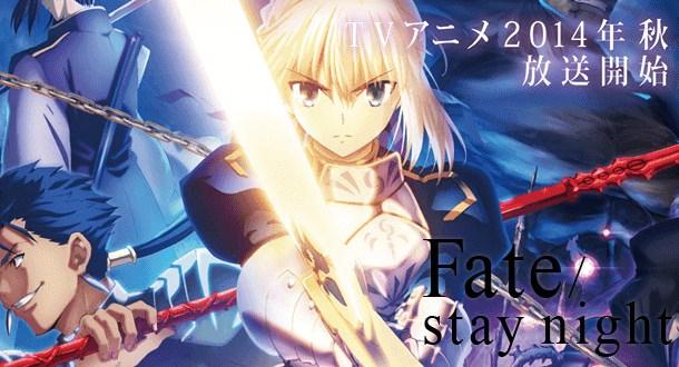 Fate/stay night   Remake ganha novo trailer!