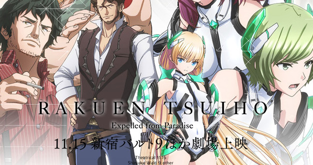 Rakuen Tsuihou | Novo vídeo promocional!
