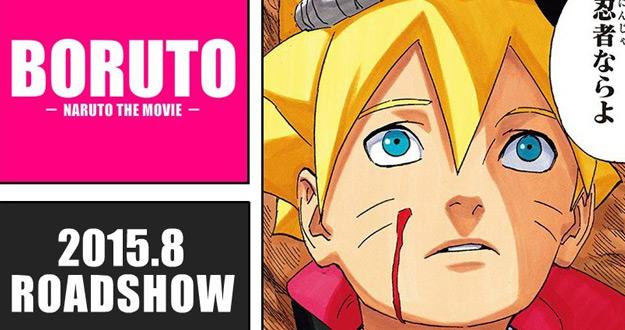 Naruto | Novo filme com Boruto ganha site!