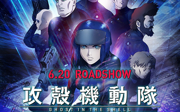 Ghost in the Shell 2015 - Filme ganha trailer!