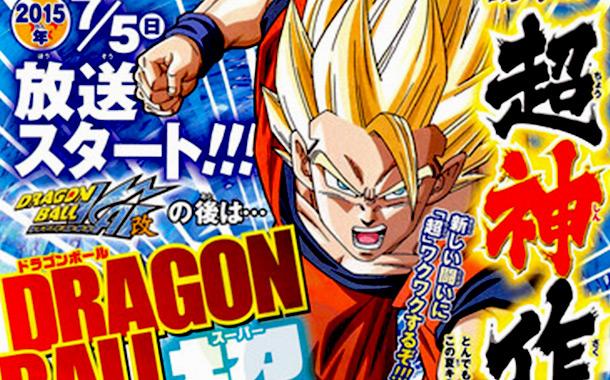 Dragon Ball Super - Estreia em 5 de julho!