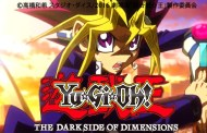 Yu-Gi-Oh! - Filme ganha primeiro trailer!