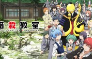 Trailer dos Episódios Finais de Assassination Classroom