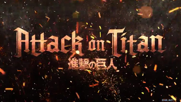 E3 2016 - Attack on Titan ganha novo trailer!