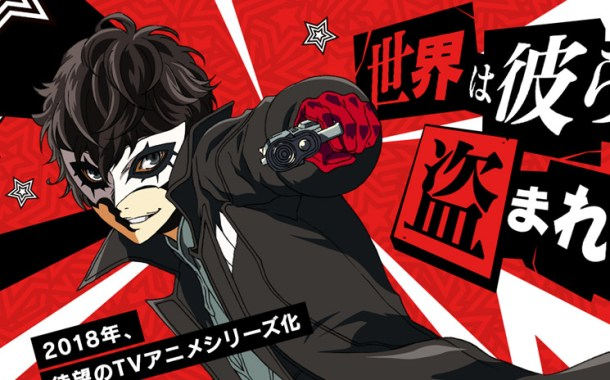 Anunciado anime de Persona 5 the Animation pela A-1 Pictures!