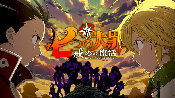 2º temporada de Nanatsu no Taizai ganha trailer e chega em 2018!
