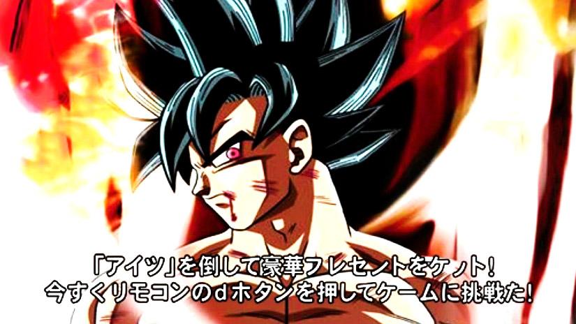 Vídeo mostra nova transformação especial de Goku — Dragon Ball Super