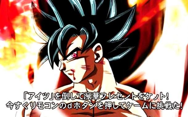 Confira o vídeo da nova transformação de Goku!!