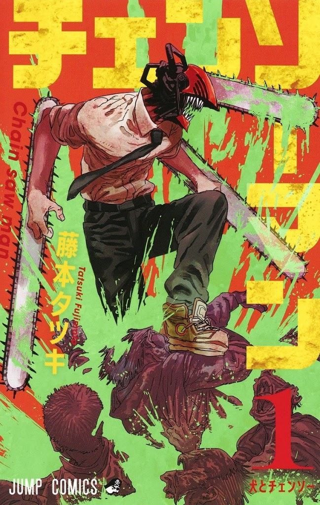 Chainsaw Man Volume 1 Cover Art