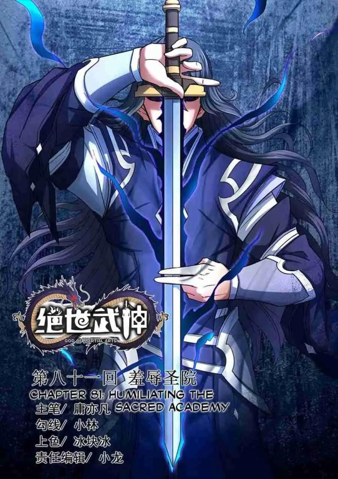 god of martial arts