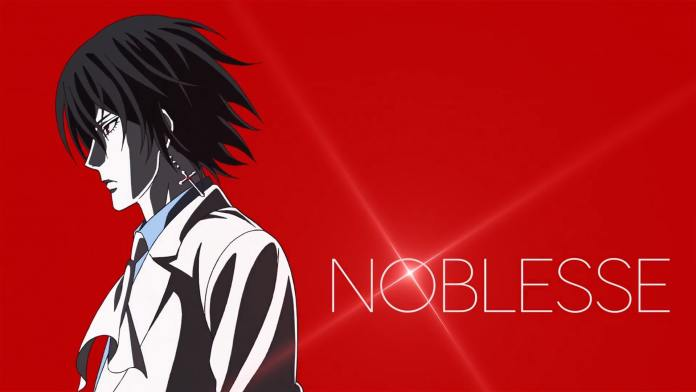 Noblesse Episode 5 Countdown
