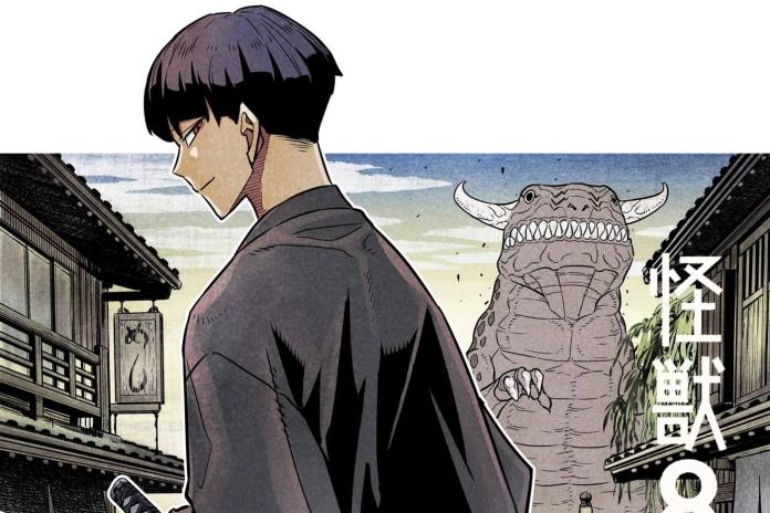 Kaiju No. 8 chapter 21 Delayed, New Release Date, Raw Scans, Spoilers, Read Online
