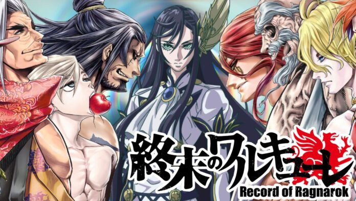 record of ragnarok chapter 40 release