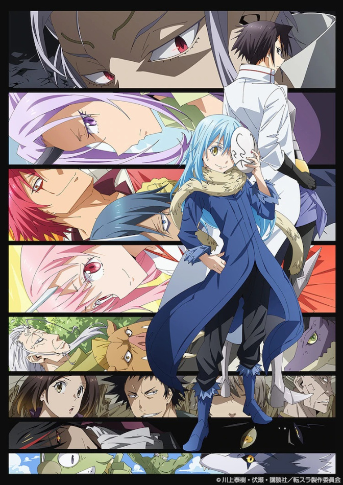 That Time I Got Reincarnated as a Slime Season 2 Episode Release Schedule