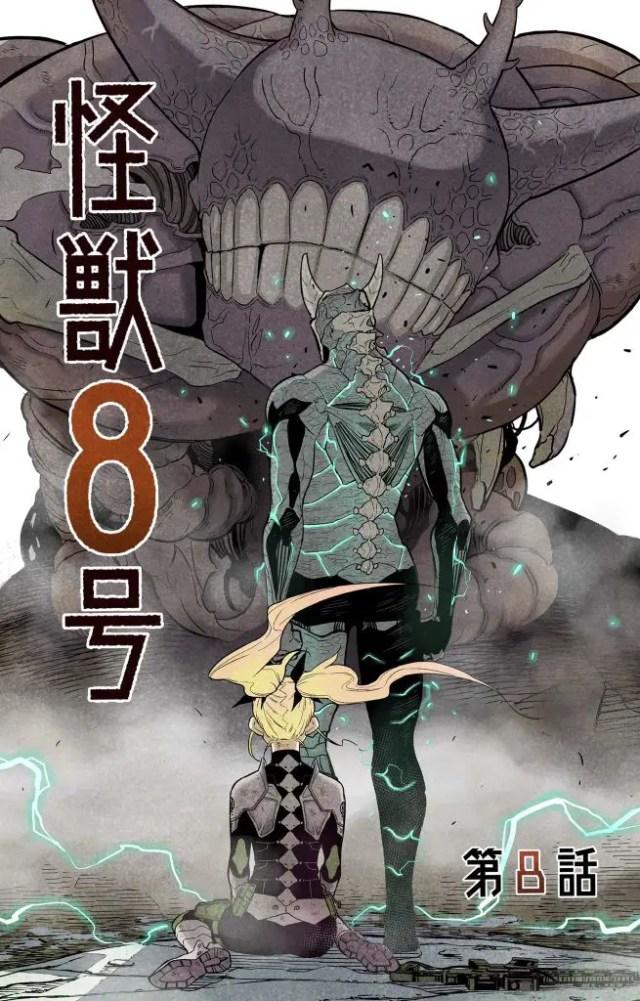 Kaiju No. 8 33