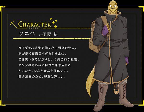 Anime Meikyuu Black Company Character