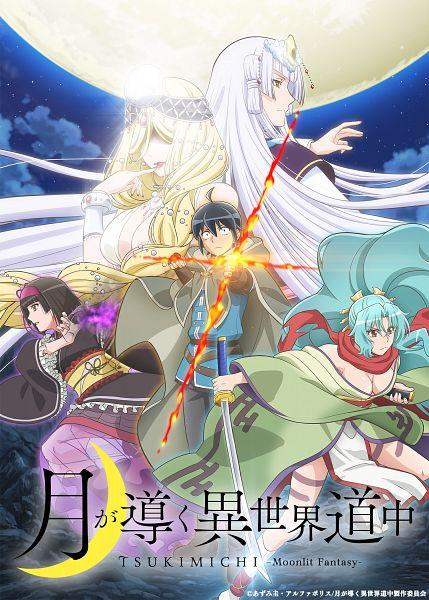 Anime Tsuki ga Michibiku Isekai Douchu Visual