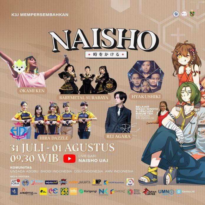naisho poster 1x1
