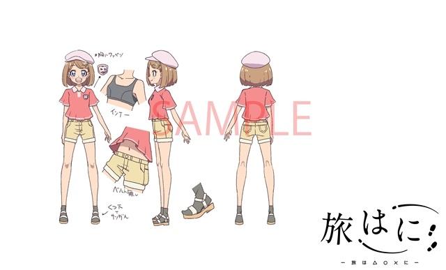 nagi kitayama desain karakter warna