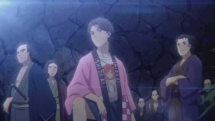 Anime Sharedol Scene