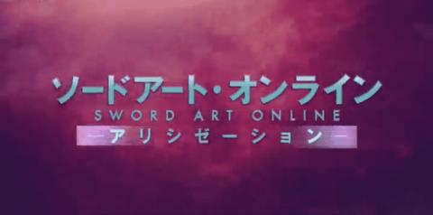 Sword Art Online: Alicization الحلقة 12