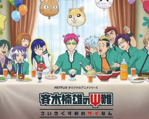 SAIKI KUSUO NO SAINAN – SHIDOU HEN - 01 الحلقة