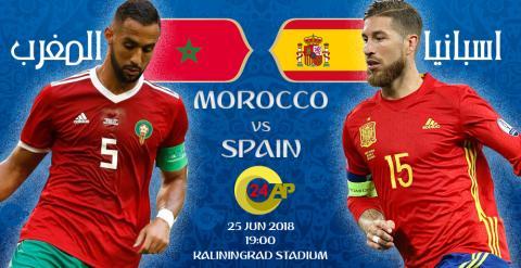 مباشر مباراة المغرب واسبانيا Spain VS Morocco