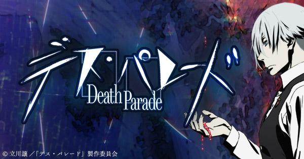 特徴ある絵はデスパレードの中澤一登さんのデザイン 「さらい屋 五葉」をアニメを見始めたおっさんが見てみた!【レビュー・感想・評価★★★☆☆】 #さらい屋五葉