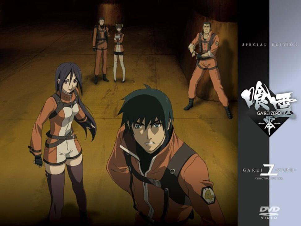アニメの事前情報から偽の情報を流していた「喰霊-零-(GA-REI -zero-)」をアニメを見始めたおっさんが見てみた!【感想・評価★★★★☆】 #喰霊 #喰霊零