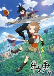 【★★★☆☆】「戦勇。」をアニメを見始めたおっさんが見てみた!【感想・レビュー・評価★★★☆☆】 #戦勇。