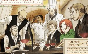 「リストランテ・パラディーゾ」をアニメを見始めたおっさんが見てみた!【レビュー・感想・評価★★☆☆☆】 #リストランテパラディーゾ