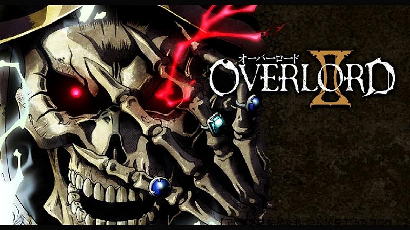 「OVERLORD II オーバーロード2」をアニメを見始めたおっさんが見てみた!【感想・レビュー・評価★★☆☆☆】 #OVERLORD2 #オーバーロード2