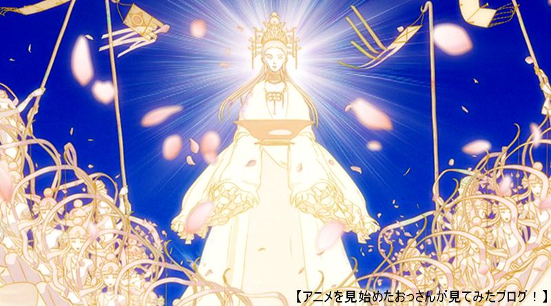 そこから出てきた敵は仏のような存在が出現。 【良い!】「宝石の国」をアニメを見始めたおっさんが見てみた!【評価・レビュー・感想★★★★★】 #宝石の国