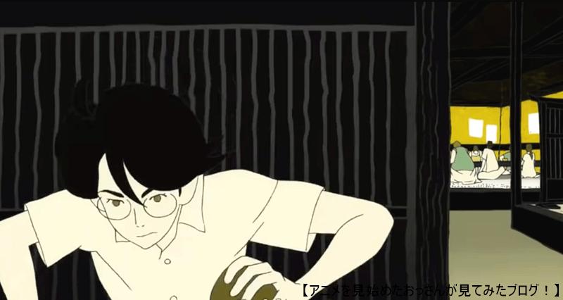四畳半神話大系 のキャラデザインは中村佑介さん 【★★★★★】「四畳半神話大系」をアニメを見始めたおっさんが見てみた!【評価・レビュー・感想】 #四畳半神話大系
