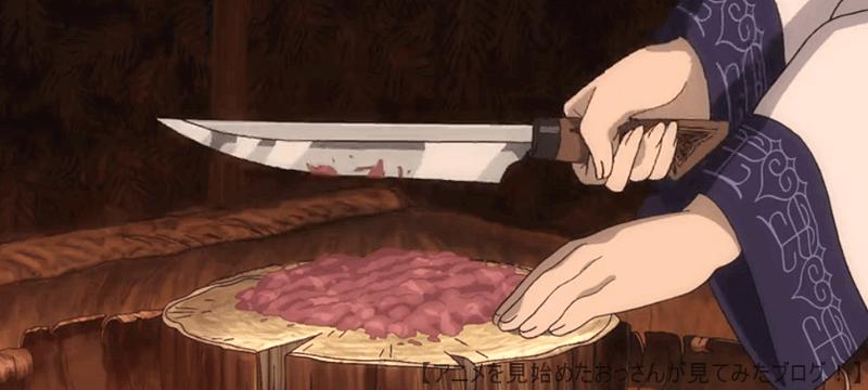 ゴールデンカムイ は見るとお腹が減る料理アニメ 【面白い!】「ゴールデンカムイ」をアニメを見始めたおっさんが見てみた!【評価・レビュー・感想★★★★☆】 #ゴールデンカムイ