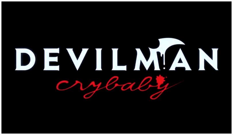 【凄まじい】「DEVILMAN crybaby(デビルマン クライベイビー)」をアニメを見始めたおっさんが見てみた!【評価・レビュー・感想★★★★☆】 #DEVILMAN #crybaby #デビルマン #クライベイビー 【オススメ】アクション アニメの高評価で人気のアニメ特集!面白い・良いアニメ探している人必見!