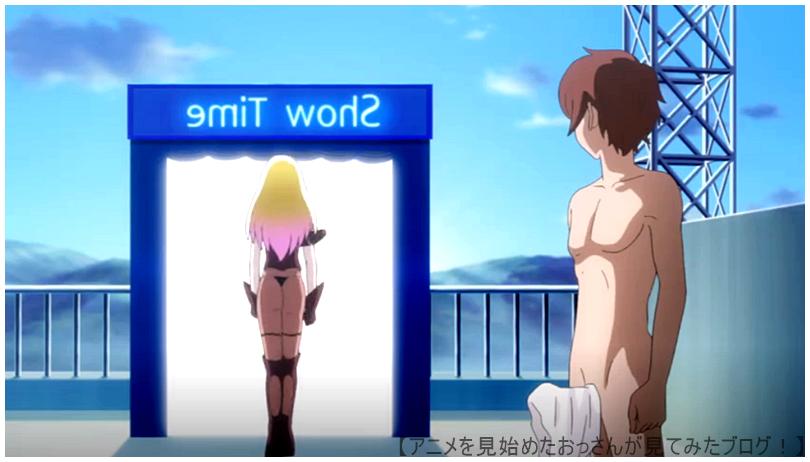 性的な表現。第9話「アイドルはトイレにいかない!」 【ヒドイ】「18if」をアニメを見始めたおっさんが見てみた!つまらない【評価・感想・レビュー★☆☆☆☆】 #18if