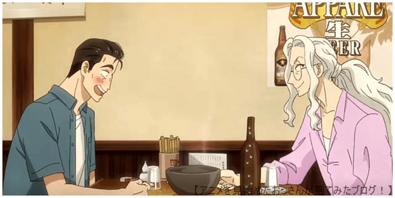 九条ちひろ 恋は雨上がりのように アニメ は気持ちが変わるきっかけの違い 【素晴らしい】「恋は雨上がりのように」をアニメを見始めたおっさんが見てみた!【評価・レビュー・感想★★★★★】 #恋は雨上がりのように #恋雨 #渡部紗弓 #平田広明
