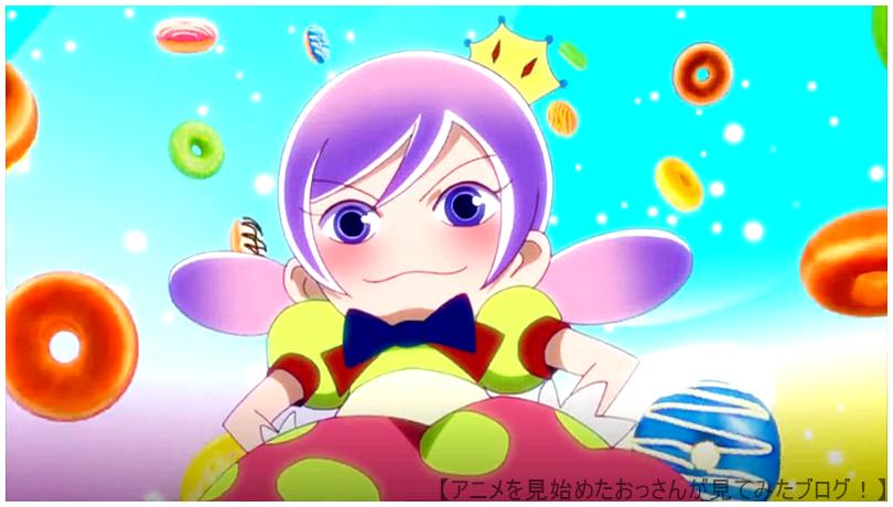 第4話「暴食の魔女」 【ヒドイ】「18if」をアニメを見始めたおっさんが見てみた!つまらない【評価・感想・レビュー★☆☆☆☆】 #18if