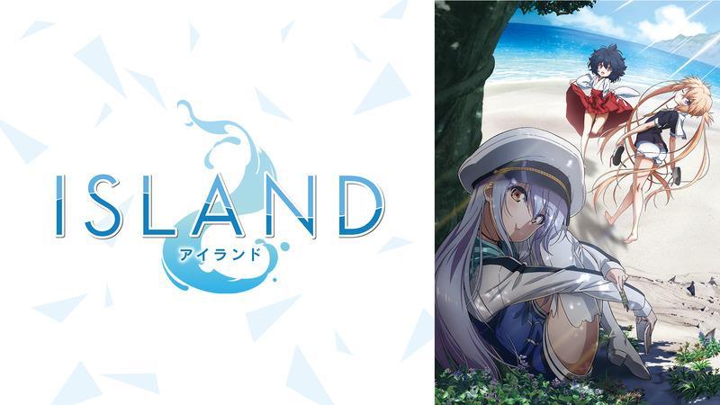 【面白い】「ISLAND」をアニメを見始めたおっさんが見てみた!【評価・レビュー・感想★★★★☆】 #ISLAND #anime_island