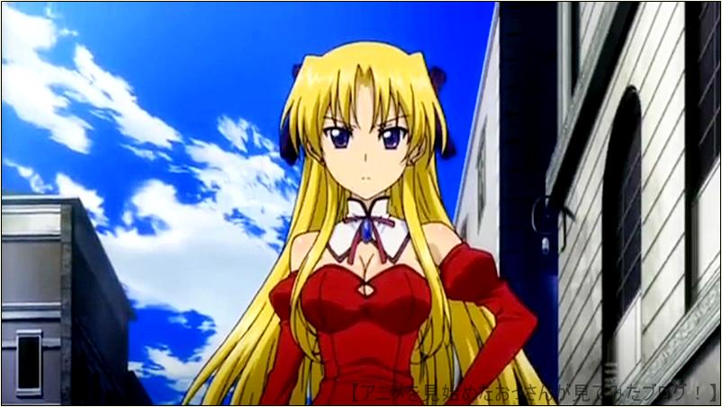 エリカ・ブランデッリ(Erica Blandelli) / 声 - 日笠陽子【これはエロイ】「カンピオーネ!」をアニメを見始めたおっさんが見てみた!【評価・レビュー・感想★★★☆☆】 #カンピオーネ! #campi_anime