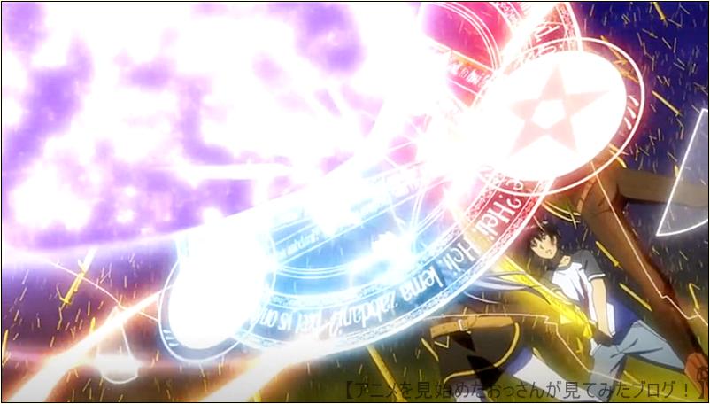 カンピオーネ! アニメ はバトルアニメで戦闘シーンがカッコイイ!【これはエロイ】「カンピオーネ!」をアニメを見始めたおっさんが見てみた!【評価・レビュー・感想★★★☆☆】 #カンピオーネ! #campi_anime
