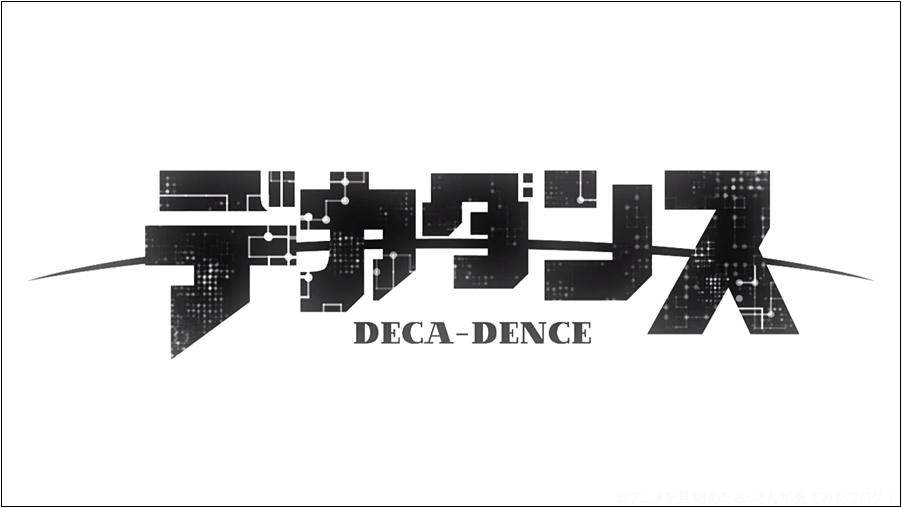 デカダンス アニメ は面白い?つまらない? 面白くて感動するアニメ! 評価 :★★★★★