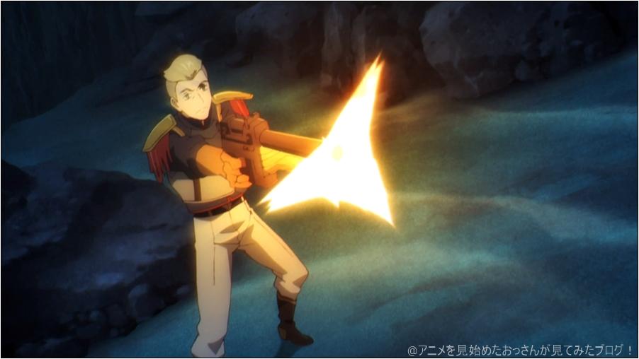 禍つヴァールハイト -ZUERST- アニメは剣と銃と魔法が戦闘で使われるがどれも中途半端 【MWZ・まがつ】【つまらない】「禍つヴァールハイト -ZUERST-」をアニメを見始めたおっさんが見てみた!【評価・レビュー・感想★☆☆☆☆】 #MWZ #まがつ