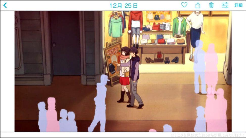 ReLIFE(リライフ) アニメの完結編のクリスマスデートは完璧で泣けた!感動した! 【感動】「ReLIFE(リライフ)」をアニメを見始めたおっさんが見てみた!面白い?つまらない?【評価・レビュー・感想★★★★★】#ReLIFE #リライフ