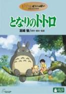 Tonari no Totoro, de 1988