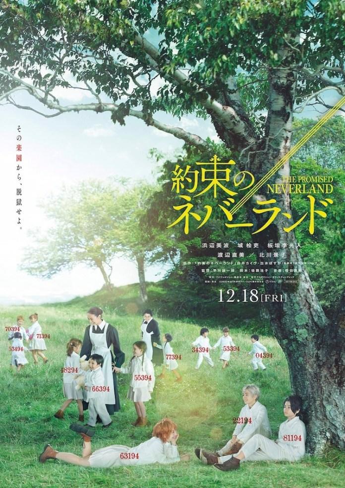 live action de yakusoku no neverland