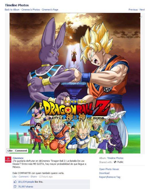 cinemex dragon ball